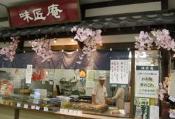 cheese-taiyaki02.jpg
