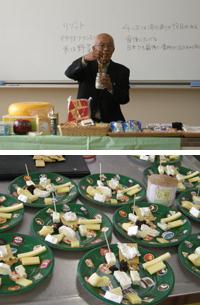 cheese school 02.jpg