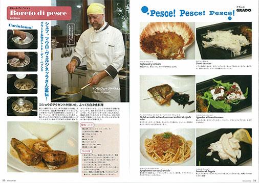 italiazuki46.jpg
